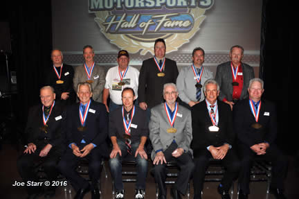 2016-inductees